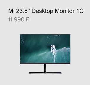Mi 23.8'' Desktop Monitor 1C