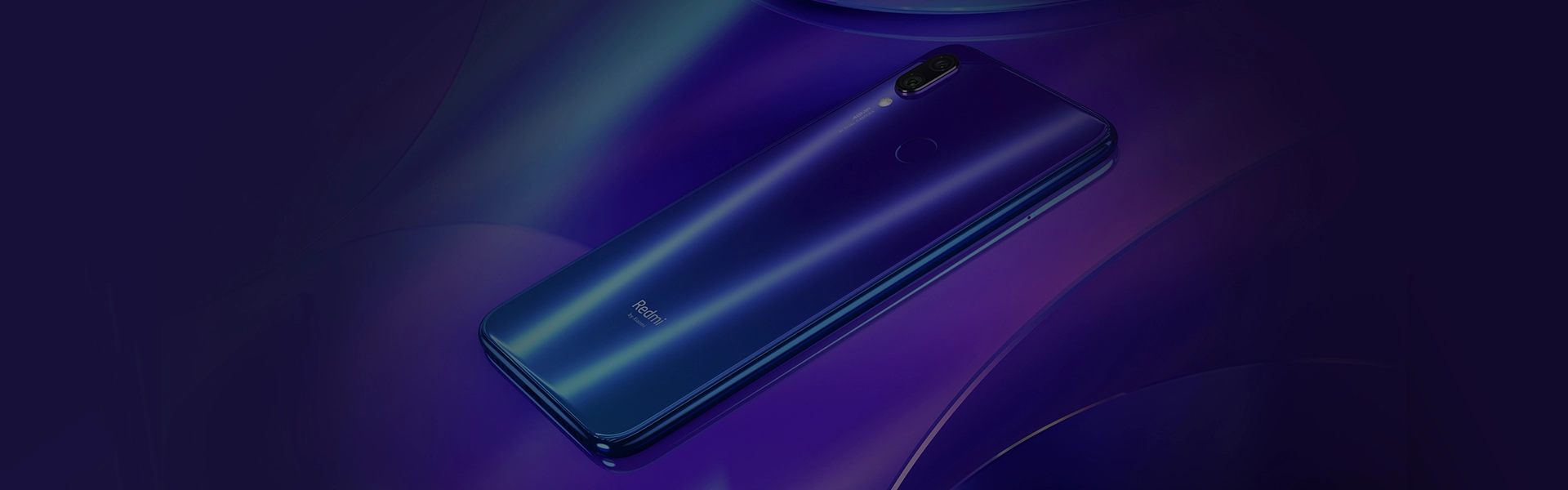 Redmi Note 7: сдвигающий горизонт