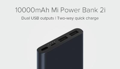 10000mAh Mi Power Bank 2i Black