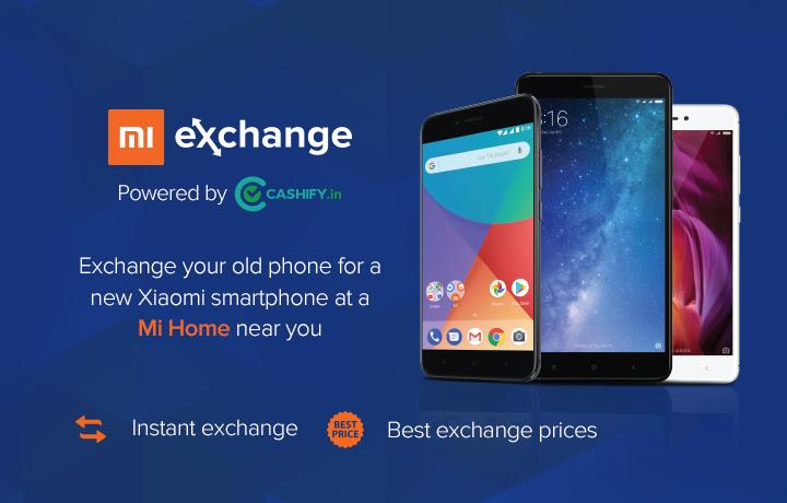 http://mobile.mi.com/in/service/mihome-exchange/