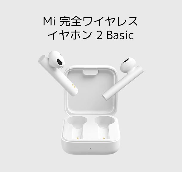 mi-true-wireless-earphone-2-basic