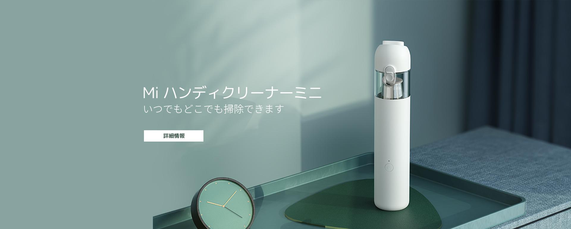 mi-vacuum-cleaner-mini