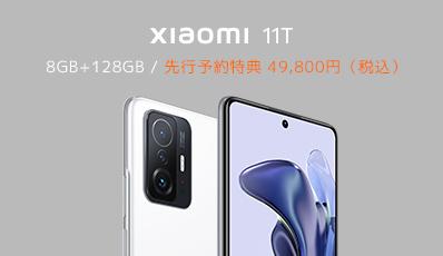 Xiaomi 11T 8GB+128GB