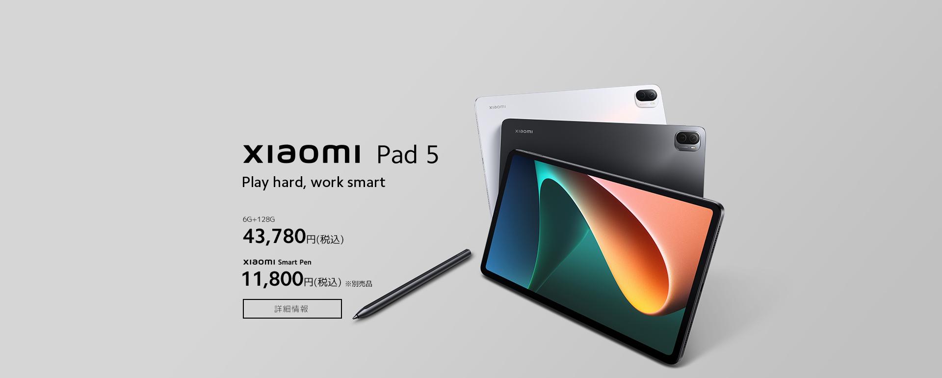Xiaomi Pad 5&Smart Pen