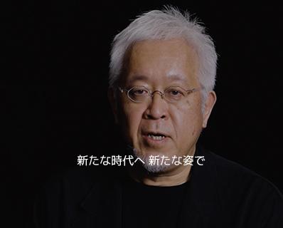 Xiaomiの新しいブランドロゴ