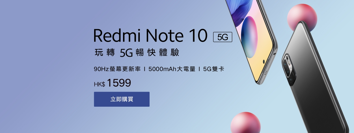 note105G