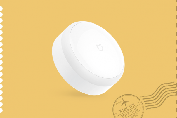 Mi Motion-Activated Night Light