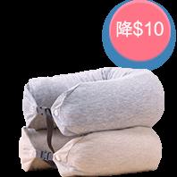 8H多功能護頸枕U1