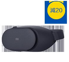 小米VR眼鏡PLAY2