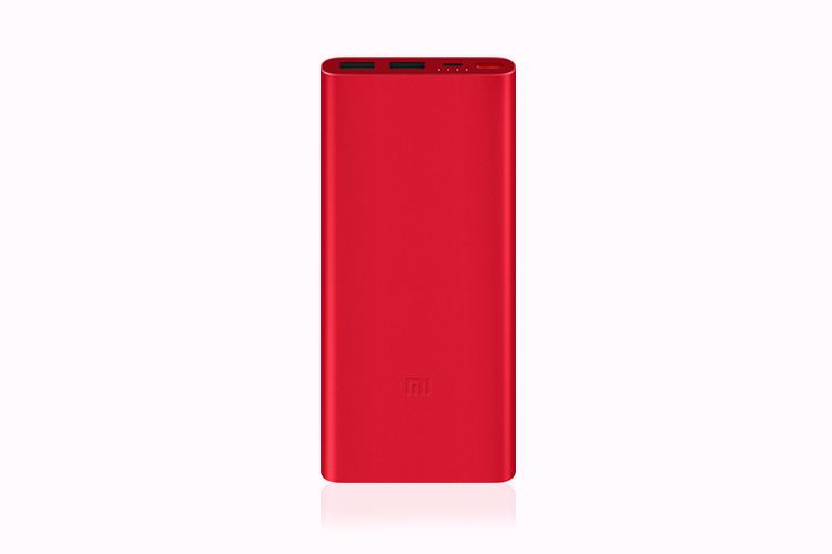 10000 mAh Mi Power Bank 2i Red Edition