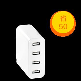 4 Port USB 充電器