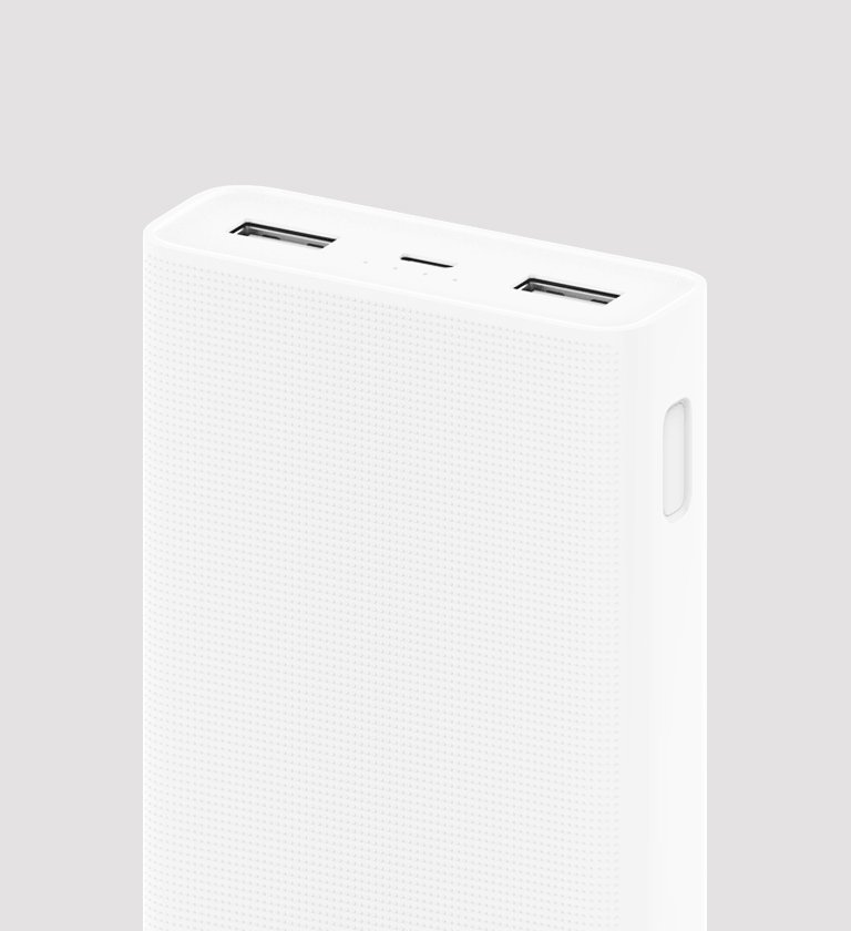Xiaomi PowerBank 2