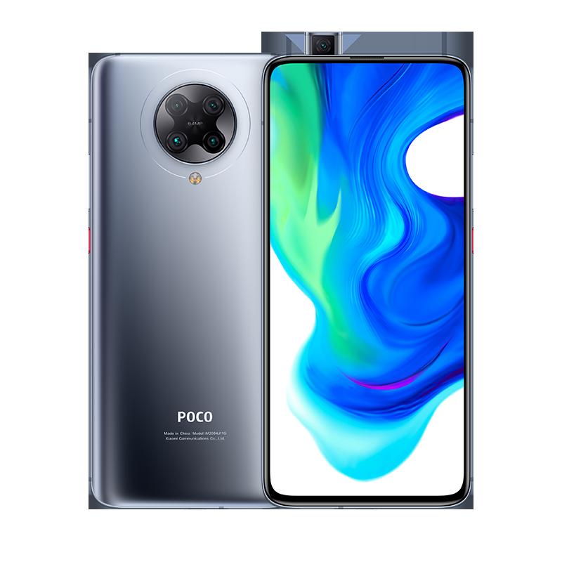 poco-f2-pro - Xiaomi UK