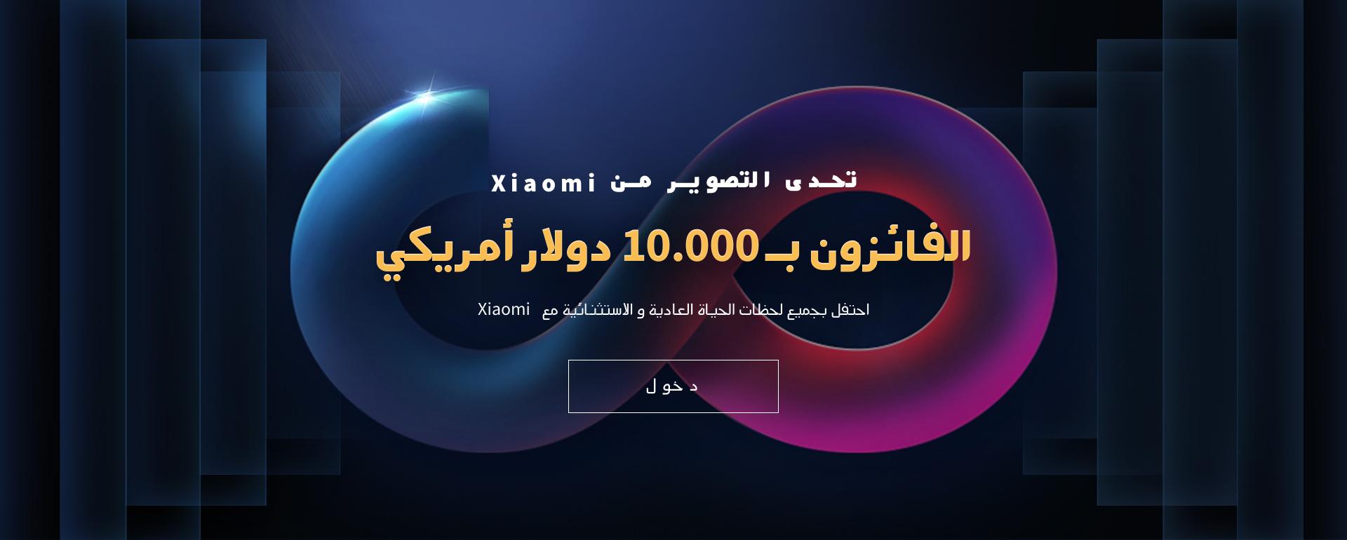 Photo Challenge 2018